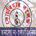 Cooach Behar College