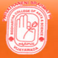 P.B. Siddhartha College of Arts and Science