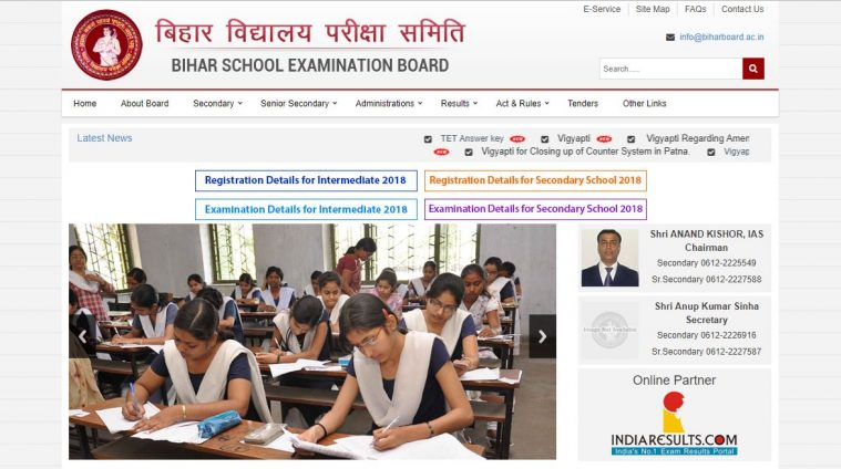 Bihar TET 2016: Answer keys released, download at biharboard.ac.in
