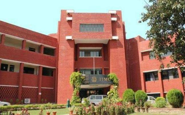 IIMC entrance exam 2018: Results to be declared today at iimc.nic.in