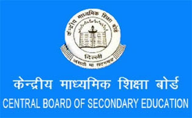 CBSE to relax examination norms for differently-abled students