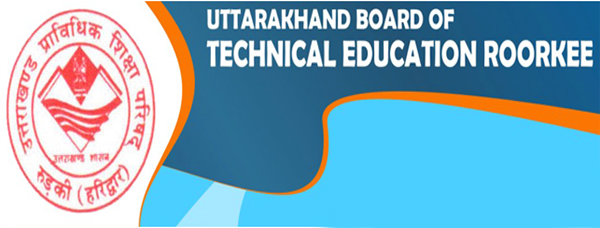 ubter recruitment 2014 copy