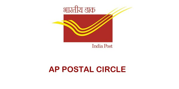 AP post office