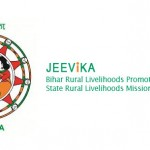 JEEVIKA BRLPS Recruitment 2014